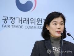 공정위 첫 여성 부이사관 탄생…이순미 가맹거래과장