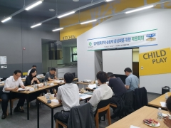 경기도시공사, '경기행복주택 공동체 활성화' 자문회의 개최