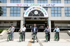 안산도시공사, 공기업 최초 '자전거 수당제' 도입