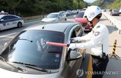 '회식은 1차만, 출근길도 대리운전'…윤창호법 시행된 후 바뀐 것들