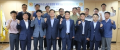 전해노련, 2019년도 2분기 정기회의 개최...해수부 장관 간담회 요청