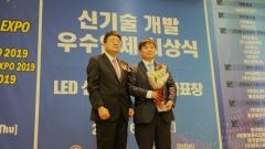 서울반도체, '썬라이크'로 대통령상 수상
