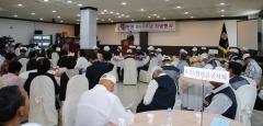 고흥군, '6·25전쟁 제69주년 기념행사' 개최
