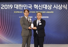 에몬스 이모션 매트리스 '대한민국 혁신대상' 수상