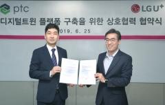 LGU+, PTC와 5G 기반 트랙터 원격진단 서비스 개발 협력