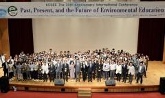 순천대, (사)한국환경교육학회 30주년 국제학술대회 개최