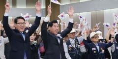 의왕시, 제69주년 6.25전쟁 기념식 개최