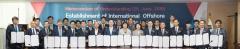 전북대에 '해상풍력국제공동연구소' 설립된다
