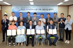 광산구, '아파트 전자결재시스템 시범사업' 협약