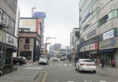 정읍시 , '연지아트홀 걸어가는 길 간판개선사업' 주민설명회 개최