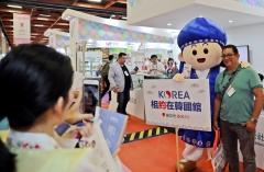 aT, 타이베이 식품박람회 참가