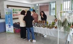대구보명학교, 플리마켓 운영 수익금 네팔 희망학교 짓기 기부