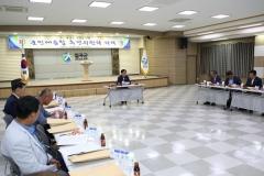칠곡군, 칠곡군민대통합추진위원회개최