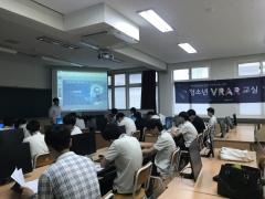 경기도, 5G 시대 맞아 특성화 고교 청소년 대상 VR/AR 교실 운영