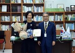 경기도교육청, 정년퇴직 교육공무직원 표창 수여