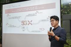 SK, 핵심 ICT 자산 외부 공개…사회적 가치 창출 '박차'