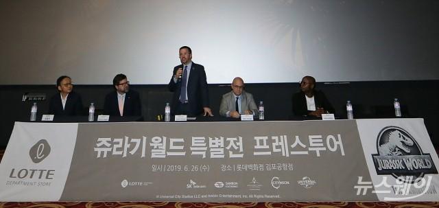 [NW포토]롯데백화점, '쥬라기 월드 특별전' 기자간담회
