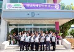 삼진제약, 향남공장 설비투자로 경쟁력 강화