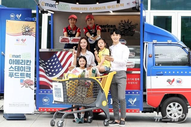[NW포토]미국육류수출협회, '아메리칸 스테이크 푸드트럭'…직접 맛보고 고르세요