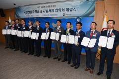 현대상선, 해수부와 육상전원공급설비 시범사업 협력