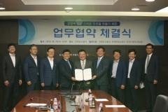 """박인서 인천도시공사 사장 """"지역경제 활성화될 수 있는 스마트한 인천 실현"""""""