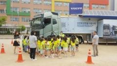 도로교통공단, 인천 송명초서 '찾아가는 특별한 어린이교통안전 체험교육' 진행