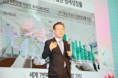 윤대희 신보 이사장, 제주서 중소기업인 대상 강연 진행