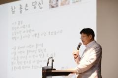 인천시교육청, 책 읽는 학교공동체 조성 위한 학부모독서동아리활동 지원