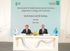 GS, 사우디 아람코와 '에너지 및 투자 분야' 협력 MOU 체결