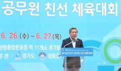 """송한준 경기도의회 의장 """"건강한 경기도를 만들어 달라"""""""