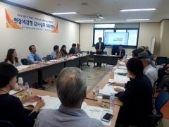 경기도교육청, 시민감사관 직무연수로 감사 역량 강화