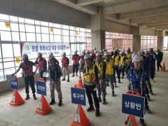 경기도시공사, 道신청사 '건설현장 추락사고 대응 훈련'실시