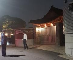 사우디 왕세자 승지원서 이재용 등 5대 그룹 총수와 티미팅