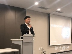 "LGU+ '5G 품질' 최고 주장에···KT·SKT ""어불성설"""