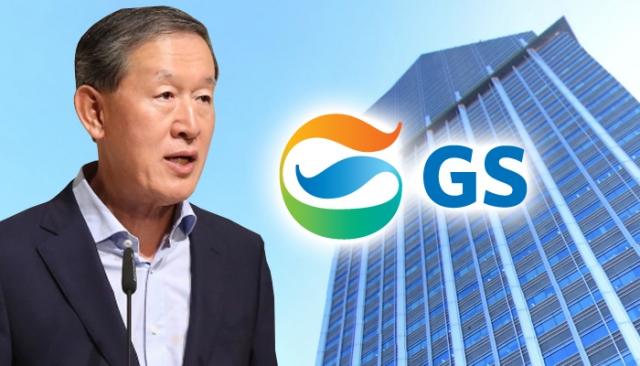 [He is]GS 지휘봉 내려놓은 '재계의 신사' 허창수