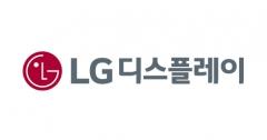 LG디스플레이, 5년 연속 동반성장지수 '최우수 기업'