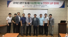 가스안전公 광주전남, '수소산업육성 및 안전관리협의회' 출범