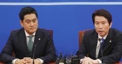 """여야, 특위연장 합의 실패…한국당 """"인원 조정해야"""""""