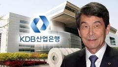 '26년 만의 연임 CEO' 이동걸 산업은행 회장, 과제는?