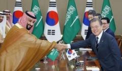 """사우디 왕세자, 문대통령에 """"환대 감사"""" 외교전문"""