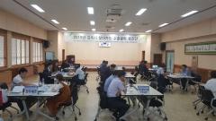 김제시, '찾아가는 수출활력촉진단' 개최