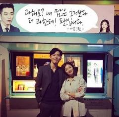 """이엘-김재욱, 두번째 열애설에 양측 부인…""""김재욱 손 아냐"""""""