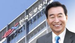 """공기업 수장들 줄사표…현장선 """"공기업이 총선 위한 '징검다리'냐"""""""
