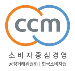 한화·교보생명, 7회 연속 소비자중심경영 인증 획득