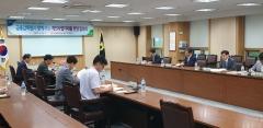 농협광주본부, 금감원과 함께 '개인사업자대출 현장 협의회' 개최