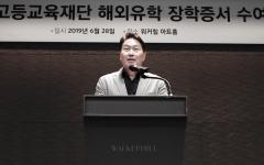 """최태원 SK회장 """"사회에 기여하는 인재로 성장해 달라"""""""