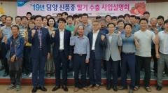 전남농협, 담양 신품종 딸기 수출단지 육성에 총력
