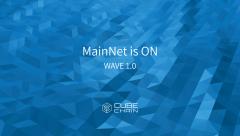 큐브시스템, 큐브체인 메인넷 '웨이브 1.0' 공개