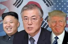 """요미우리신문 """"한국이 남북 경제협력 재개 뜻 전했지만 미국이 반대"""""""