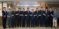 인천시의회, 中 웨이하이시와 상호우호 협력방안 논의
